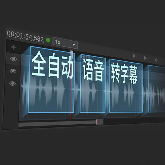 批量加字幕插件,支持Pr/AE/EDIUS/FCPX/达芬奇/Vegas/会声会影